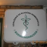 "Znak udruženja za klasičnu homeopatiju ""Boenninghausen"""